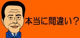 平昌五輪委マニュアルにトンデモ間違い!「ピョンチャン」を「ピョンヤン」