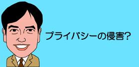 北朝鮮の美女応援団は韓国のテレビを見たか? スクープ盗撮が思わぬメディア大論争に