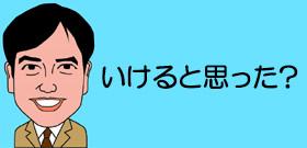 メダル第一号のモーグル原大智は東京渋谷区出身 雪を求めてカナダに留学した異色の伏兵が大活躍