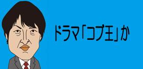 メダリスト全員が愛用! モーグル原選手を支えたメイド・イン・ジャパン
