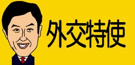北朝鮮「美女応援団」きょう日本戦に登場!アイスホッケー女子