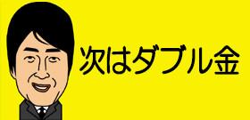小平奈緒たった「0・26秒差」の2位!インスタートだったら勝てた?