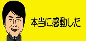 スケート女子金メダルの小平奈緒選手 「すべて報われた気持ちです」