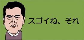 北の「ほほえみ外交」の成果? 日本のメダルラッシュの陰で南北スポーツ融和が加速