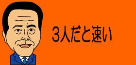 「パシュート日本女子」スタート失敗!ピストルが遅すぎる?