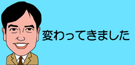 北朝鮮・美女応援団もうウンザリ・・・韓国ネットで批判急増!空気読まないしダサい