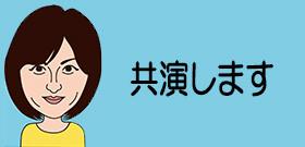 伝説ドラマ「ロンバケ」22年ぶり後日談・・・「木村拓哉・山口智子」結婚して別れたの?