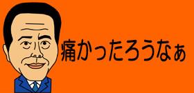 「渡部暁斗」骨折隠してた!痛みこらえてジャンプとクロカン3戦