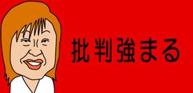 平昌五輪「閉会式」露骨すぎる政治利用!イバンカや金正恩側近が押しかけ
