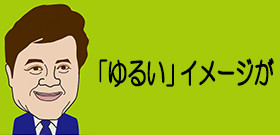 羽生選手も大谷翔平選手も1994年生まれ! 「スポーツ黄金世代」の秘密に迫る