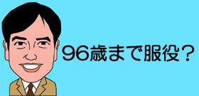 朴槿恵・前大統領に求刑「懲役30年 罰金118億円」韓国では軽い?