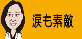 カーリング5人娘「報奨金」たった100万円!?競技協会「ない袖は振れない」