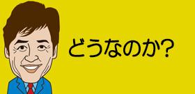 「貴ノ岩」春場所も休場?稽古でもまだ相撲取ってない・・・4か月ぶりに近況報告