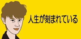 アカデミー賞を取った日本人アーティストの辻一弘さん 独学で特殊メークの世界を切り開いた