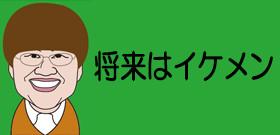 上野動物園「僕も見に来て」赤ちゃんゴリラのリキ!しぐさ可愛い!