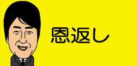 藤井聡太やっぱり大物!師匠に勝っても「いつも通りの気持ちでした」