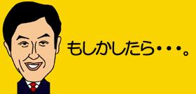 恩返しの藤井聡太「師弟対局」師匠が上手に弟子に勝たせた?まさかあ・・・