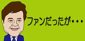 「桜田淳子の芸能活動復帰」弁護士ら異議!いまでも霊感商法の広告塔