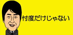 国会喚問の佐川宣寿前理財局長 「捜査中」理由に証言拒否か?