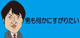 いつの間にか850万円使った人も ネット占いに依存する女性たち