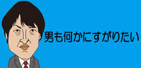 tv_20180320113814.jpg