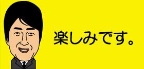 テニス4大大会上位も視野に入ってきた大坂なおみ!セリーナ・ウイリアムズに完勝