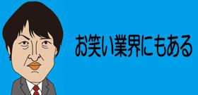 タダより高いものはない 「海賊版サイト」横行で日本から漫画が消える日