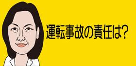 東京五輪のボランティアの条件が厳しすぎ? ネットで賛否、「ブラック企業か」の声も