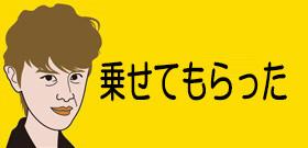 加山雄三さんのクルーザーが全焼 「分身だった」「辛い」と悲痛な会見