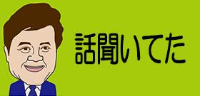 「去年夏に彼女から相談」有働アナ退職の背中押した堀尾正明キャスター