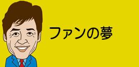 大谷翔平「2試合連続本塁打」早くもオールスター戦出場確定?