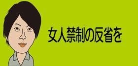 相撲協会を擁護する「相撲記者クラブ会友」って何サマ? 他の記者クラブにはない制度ですが...
