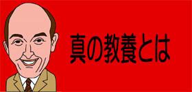 東大新入生100人の「気になるニュース」1位は?その理由がまた凄い