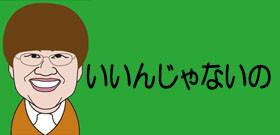夫の両親が「孫と3人で北海道旅行いきたい」行かせても大丈夫か?断ったほうがいいか?