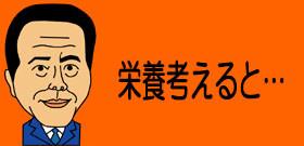 横浜市の中学給食「ハマ弁」1食6000円超の税金食い!不人気で注文さっぱり