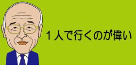「関ジャニ∞」渋谷すばるが脱退会見 「自分の音楽を追求したい」と音楽愛を熱弁