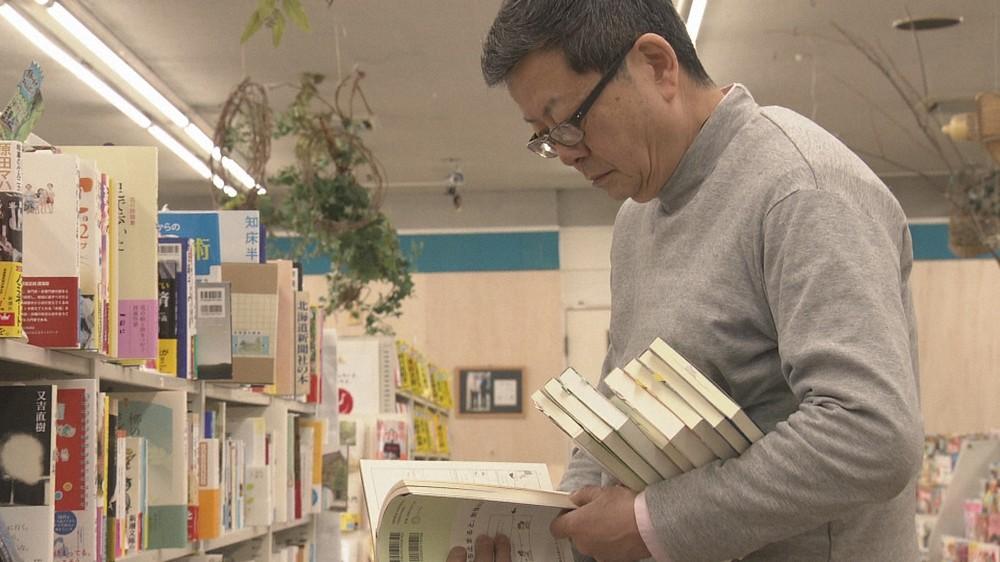 人生に寄りそう「運命の1冊」を選んでくれる「町の小さな本屋さん」 全国から注文