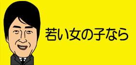 福田次官更迭!セクハラ被害はテレビ朝日の女性記者「1年半前から数回呼び出された」