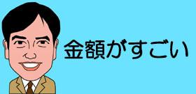 25億円横領男、台湾でのド派手な逃亡生活を取材 その哀れな結末は?