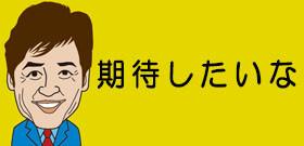 読売の調査で「次期自民党総裁にしたい1位」の進次郎氏 小泉親子の「安倍倒閣」タッグの行方は
