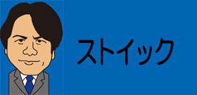 競泳・松田丈志が尊敬する衣笠祥雄の凄さ「長くやり続けることに努力」