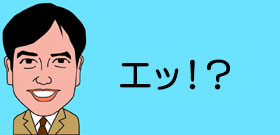 品性欠ける麻生財務相「お前、NHK? 見かけない顔だな」福田擁護質問され悪態