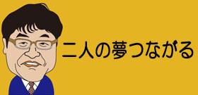 大谷翔平が3勝目 憧れのイチローとの対戦はかなわなかったが、ショー(翔)タイムを見せた