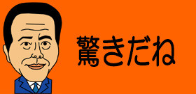 男性社員ずらり並ばせ次々ビンタ!「パワハラ女性上司」さすがに中国でも批判殺到