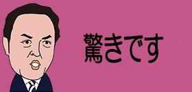 東大生協「食堂の名画」ガラクタ扱いで捨てちゃった!宇佐美圭司の300万円
