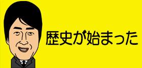 ついに出た!清宮幸太郎プロ初ホームラン!連続ヒット記録のおまけつき