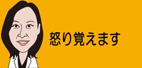 小林遼 必死のウソ供述「女の子を車ではねパニックった」遺体に形跡なし