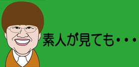 関学大アメフト選手の父親「告訴も検討する」日大選手の危険プレー看過しない