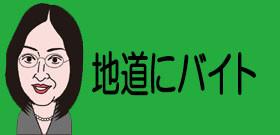 東京・渋谷「Supreme」の警備員暴行で中国人グループ逮捕!悪質「転売ヤー」