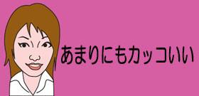 『西城秀樹』骨折しても収録続行!「寺内貫太郎一家」で小林亜星と本気で乱闘